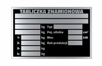 TABLICZKA НОМИНАЛЬНАЯ 90X57MM АЛЮМИНИЕВЫЙ