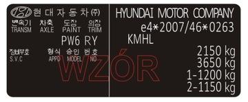 Табличка / наклейка стартера Hyundai