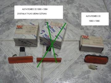 ALFA ROMEO 33 1983 1990 1994 ПОВОРОТНИК