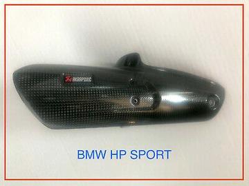 ЗАЩИТА KARBONOWA RURKI POŁĄCZENIOWEJ BMW R1200GS