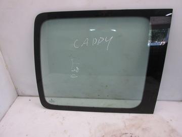 СТЕКЛО КУЗОВА ЗАДНЯЯПРАВАЯ VW CADDY III 03-10