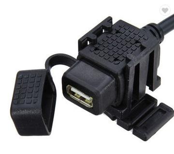 ŁADOWARKA USB 2,1A ЛЕНТА3M MOTOCYKL MOTOR QUAD