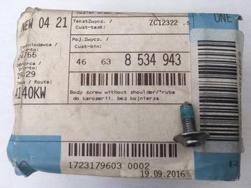 Śrubka osłony łańcucha BMW K46 K47 K49 S 1000 RRX