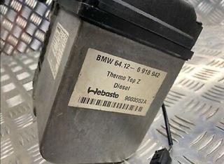 Webasto 66724B 12V Diesel BMW
