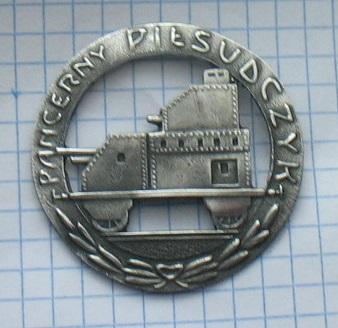 Odznak obrnený vlak piłsudczyk