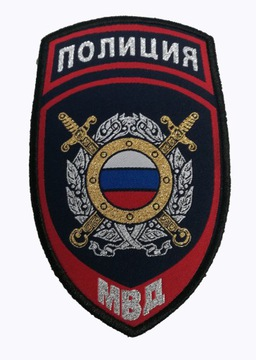 Originálny pruh Rusko - nové (48)