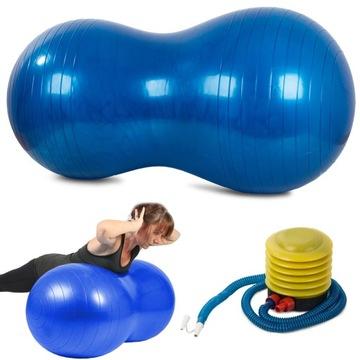 Gymnastic Fitness Ball Bean Bean