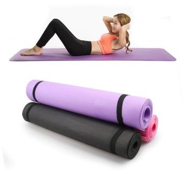 Fitness Mat Fitness Yoga Non-Slip 173x61
