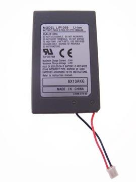 Batéria pre PADA PS3 1800MAH s nakladacím káblom-it7