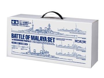 1/700 Diorama Battle for Mallaje Model Tamiya 25422