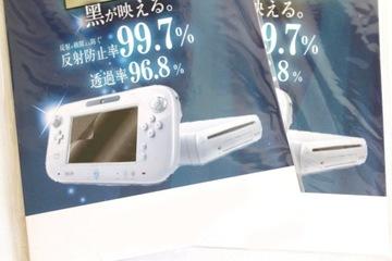 Fólia pre obrazovku PADA WII chráni pred poškriabaním