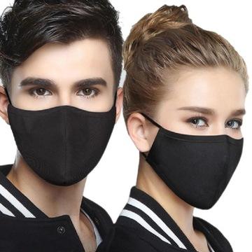 Profilovaná maska čierna viacnásobná maska