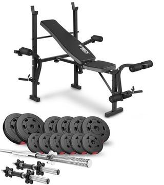 Vyrovnávacia súprava 38 kg s tréningovými lavicami