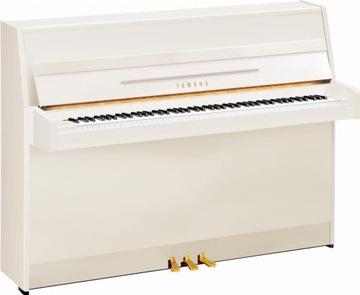 Yamaha B1 SC2 PWH Silent Piano Acoustic Piano