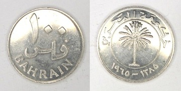 7440. Bahrajn, 100 súborov, 1965