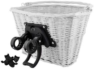 Prútený bicykel Košík Kliknite na tlačidlo Kliknite na položku Kliknite