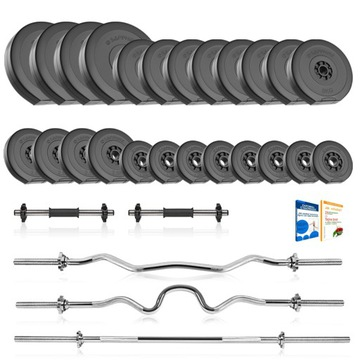 Sapphire 115 Barbells, Griffin, Load