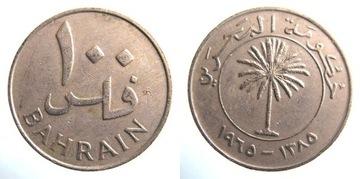 7525. Bahrajn, 100 súborov, 1965