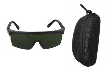 IPL laserové depilácie okuliarov s ochranným puzdrom