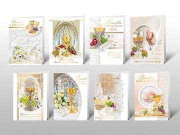 Suvenír kartovej karty a svätého spoločenstva