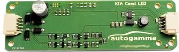 Контроллер светодиод дхо - kia ceed jd - ремонт фонаря, фото