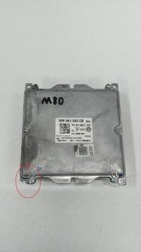 A4 8w a3 8v q5 блок светодиод блок розжига matrix мощности, фото