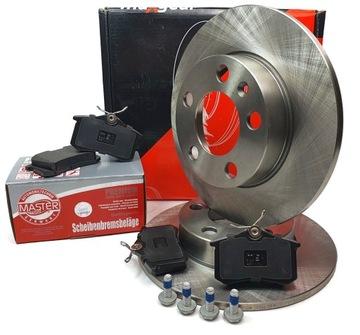 Тормозные диски колодки зад leon ibiza toledo vw bora 230mm, фото