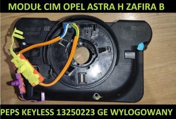Блок cim opel astra h zafira b wylogo ge 13250223, фото