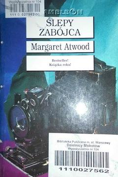 Слепой убийца - Маргарет Этвуд, 2002 24 часа