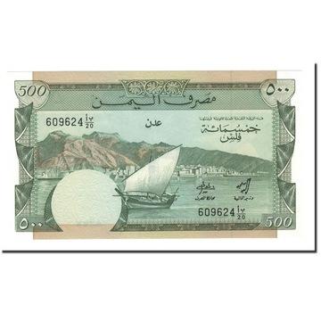 Банкнота, Демократическая Республика Йемен, 500 Fils,