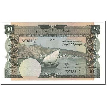 Банкнота, Демократическая Республика Йемен, 10 динаров