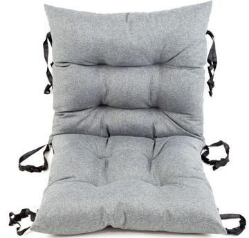 Подушка для садового стула 50x50x50 Имитация льна