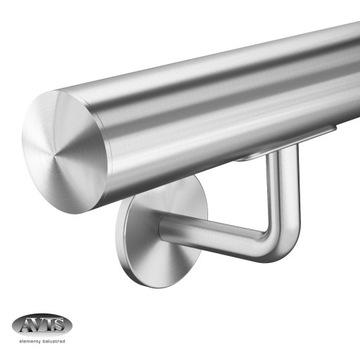 Настенное ограждение, 300 см, модель 0111, нержавеющая сталь
