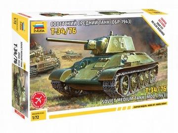 Т-34/76 (ОБР. 1943) - ЗВЕЗДА 5001