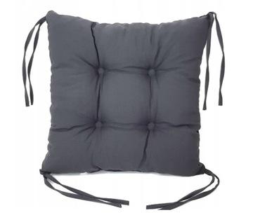 Подушка на стул, садовое кресло цвета 40х40 см