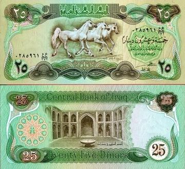 # ИРАК - 25 динар - 1982 - P72 - UNC