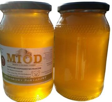 Рапсовый мед, Нежный свежий рапс 1,2 кг