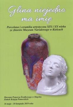 Фарфоровая художественная керамика XIX и XX веков.