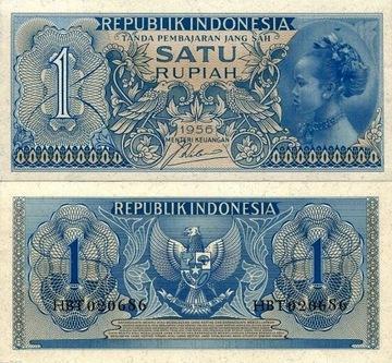 # ИНДОНЕЗИЯ - 1 РУПИЯ - 1956 - P74 - UNC