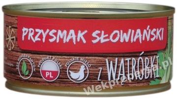 Консервы славянские деликатесы. Изготовлено из печени. Производитель
