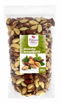 Бразильские орехи 1 кг ПРЕМИУМ ВКУСНЫЙ НАТУРАЛЬНЫЙ
