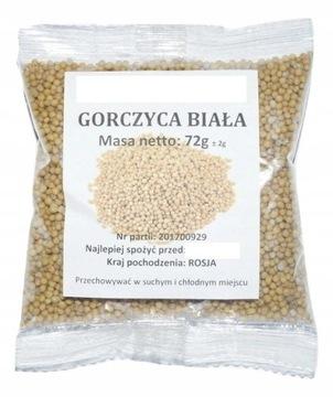 БЕЛАЯ GORCZYCA 1 кг