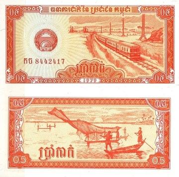 # КАМБОДЖА - 5 KAK - 1979 - P27 - UNC