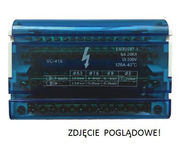 Блок распределительный ВК-211 LC