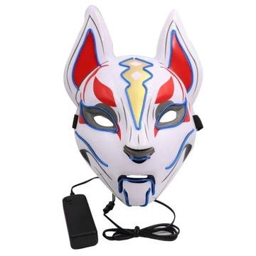 Fortnite Halloween Maski Allegro Pl