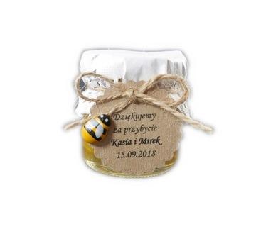 Спасибо гостям мед баночка мед мед