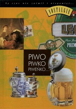 Пиво Piwko Piweńko BIROFILISTYKA