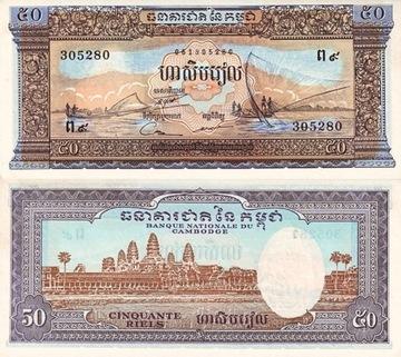 # CAMBODIA - 50 RIEL - 1975 - P-7d - UNC