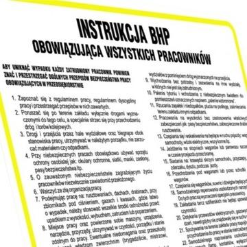 Инструкции по охране труда и технике безопасности измельчитель IAR03 DN CN 24,5x35см