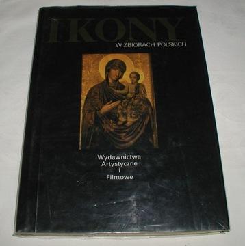 Иконы в польских собраниях - Р. Бискупски